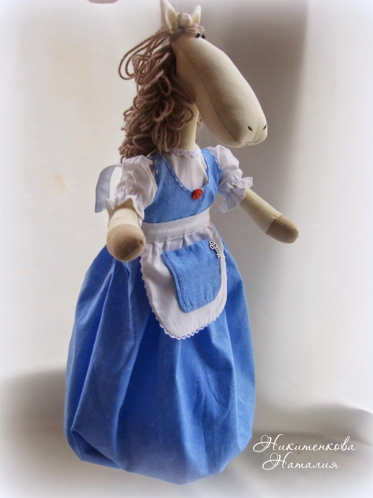 Лошадь пакетница, кукла-пакетница, пакетница, на кухню
