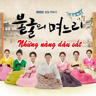 Xem Phim Những Nàng Dâu Sắt -  Iron Daughters In Law