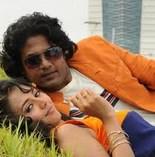 Athibar 2015 Tamil Movie