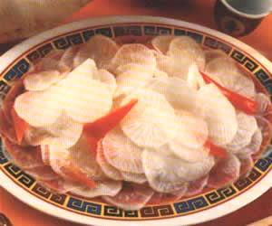 Comida chino peruana nabo encurtido - Encurtido de zanahoria ...