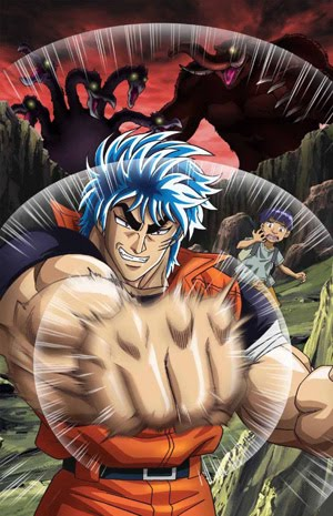 Inc And FUNimation Entertainment Will Stream The Official English Subtitled Episodes Of Toriko An Action Adventure Anime Series For Teen Audiences