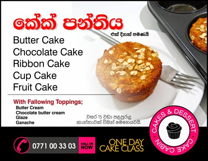 Cake Making Classes Colombo : Cakes Cabin One Day Cake Classes by 15 years experienced ...