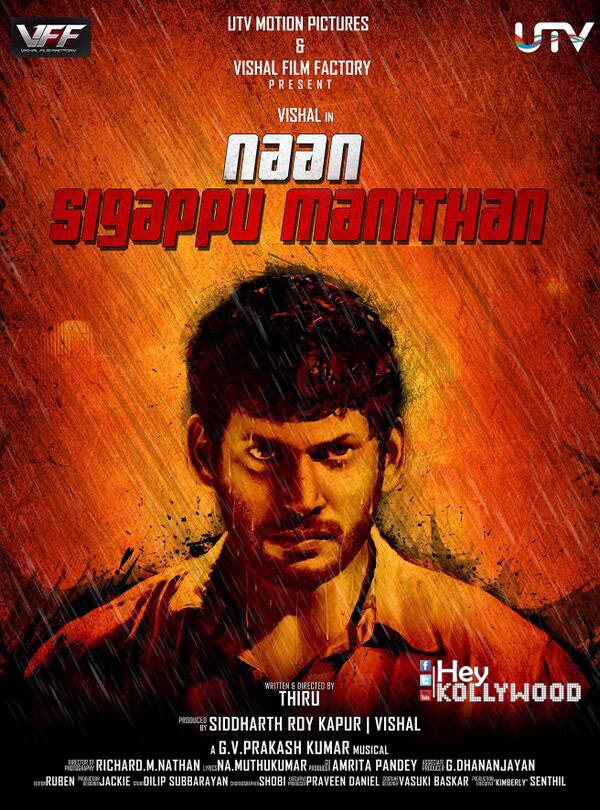 Naan Sigappu Manithan Tamil Movie Latest Posters ... Naan Sigappu Manithan Tamil Movie