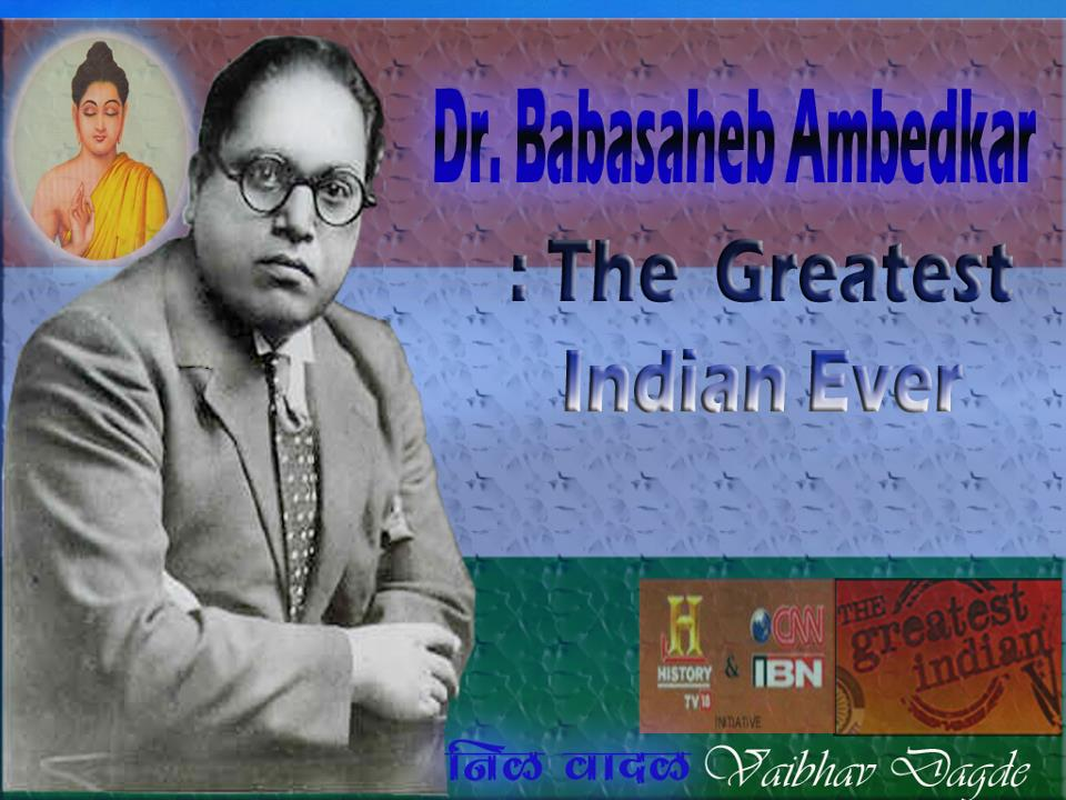 ... person in the world | Dr.Babasaheb Ambedkar ( Bhimrao Ramji Ambedkar
