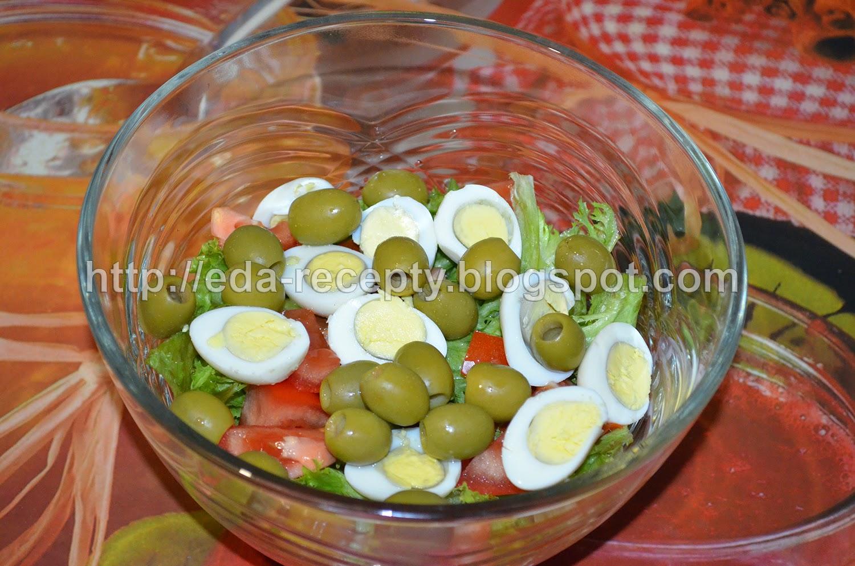 Салат Нисуаз с тунцом: добавить оливки