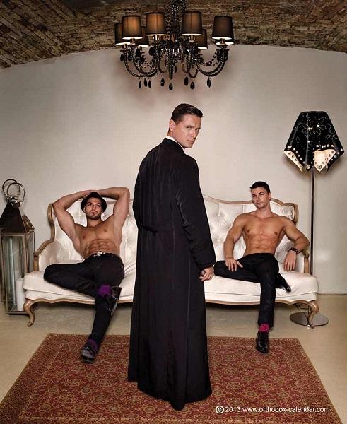 порно зависимость православие