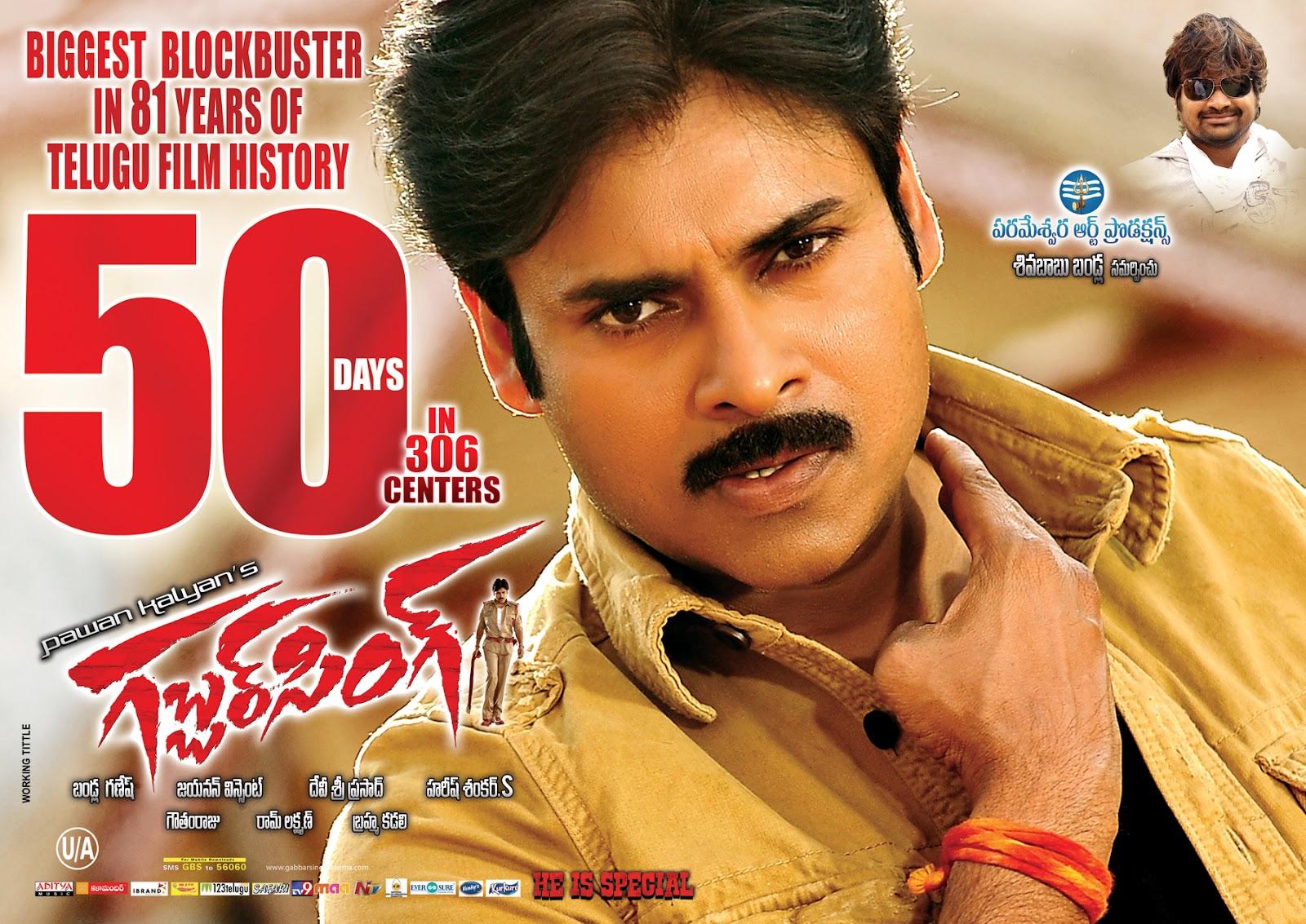 Hyderabad : Exclusive Gabbar Singh 50 Days Wallpapers (HD ...