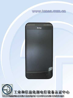 Revealing photos HTC Zara mini, midrange configuration, Cheap