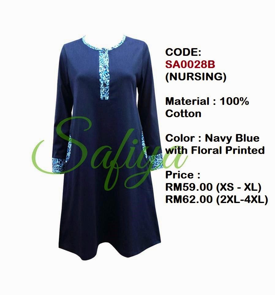 T-Shirt-Muslimah-Safiya-SA0028B