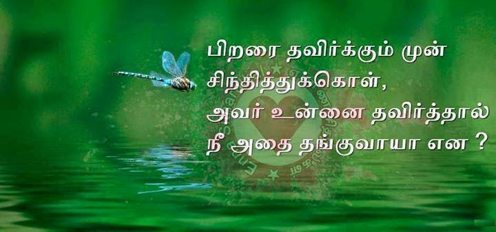 Mahabharatham TV Serial Songs - Download Tamil Songs