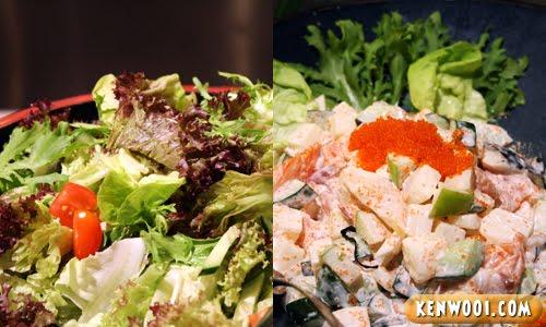 eyuzu japanese salad