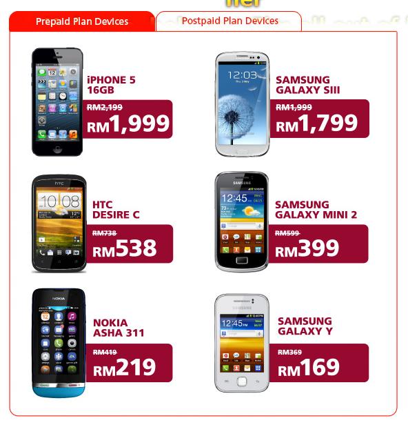ni plak pilihan handphone bagi pelan postpaid :