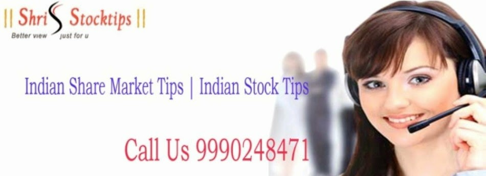 Indian Stock Market | Nifty Futures | Nifty Future Live