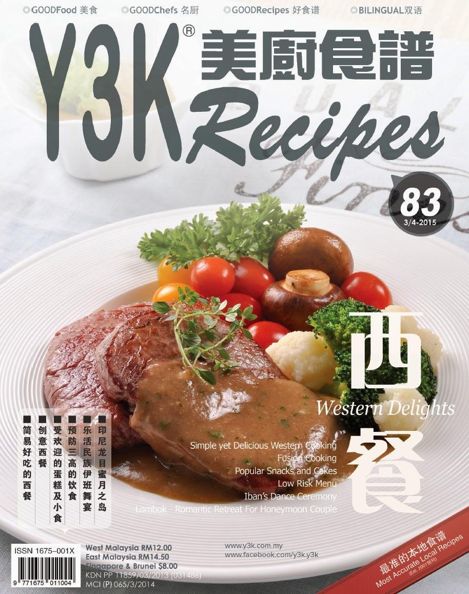 April 2015 Recipes >> Y3k Recipes Y3k Recipes Issue No 83 March April 2015