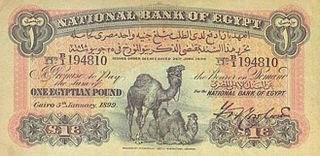 صورة الجنيه المصرى عام 1899م