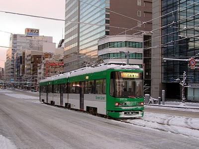 Hiroshima streetcar, Hiroshima city