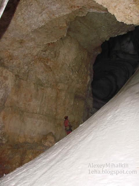 В пещере Дыхание Королевы