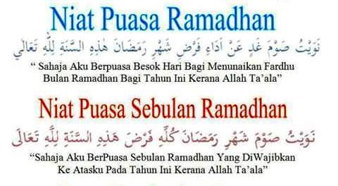 TAZKIRAH: Niat Puasa Ramadan