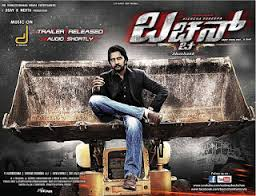 fresh songs 2013 bachchan kannada movie mp3 free