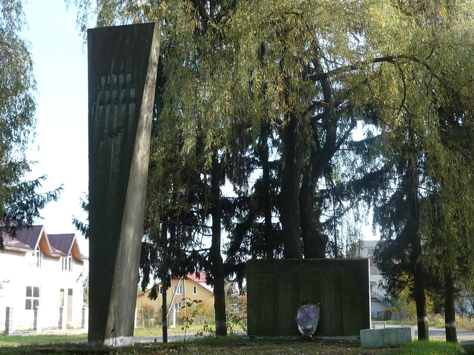 Угерсько. Військовий меморіал