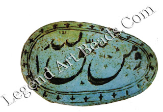"This amulet is engraved with the words, ""And whosoever fears God"" in cursive script."