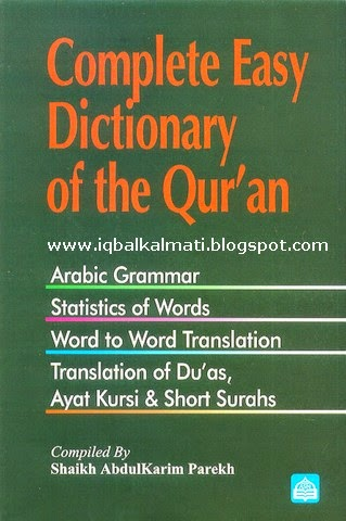 quran dictionary