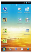 Theme Name : Windows 7 AV GO Theme English Version