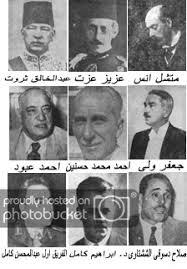 صور رؤساء الاهلي والاساطير علي مر التاريخ