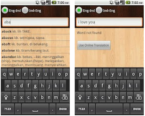 Aplikasi Terbaru Kamus Inggris - Indonesia Untuk Android2