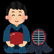 剣道着と防具を着た男性のイラスト