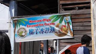 mamma miya ice-cream,aiskrim sedap
