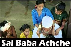 Sai Baba Achche