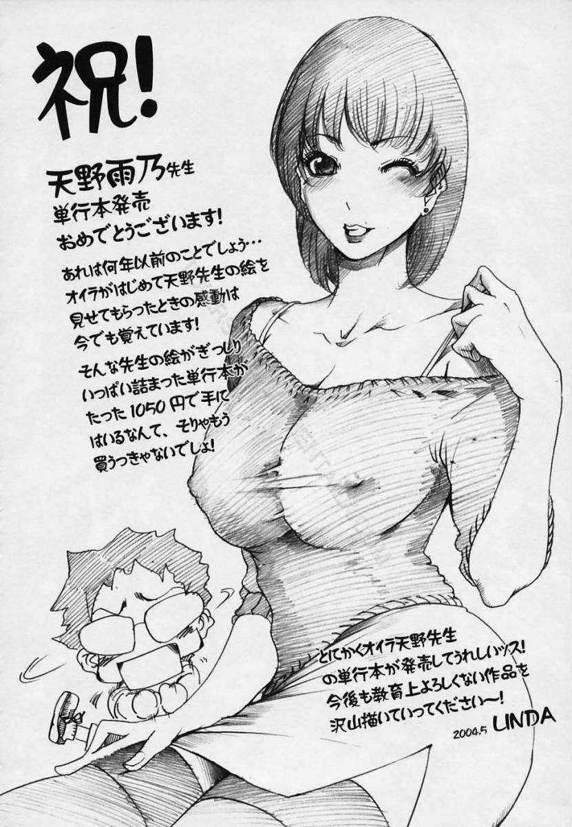 Hình ảnh Hinh_019 in Em Thèm Tinh Dịch - H Manga