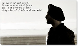 Diljit Dosanjh HD Wallpaper 2012