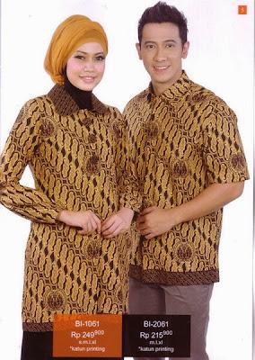 Batik Kerja 1061