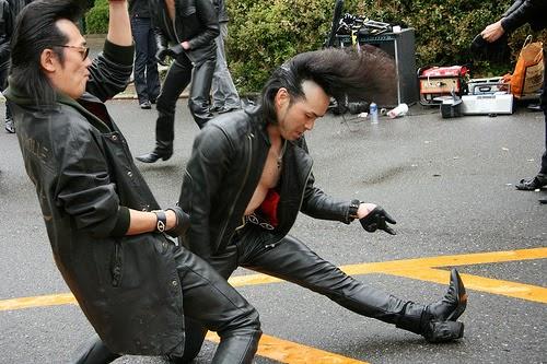 Virtual Mirage Japanese Motorcycle Gangs