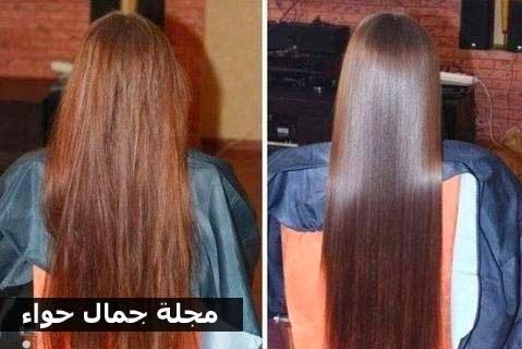 طريقة بديلة للكيراتين لتنعيم الشعر على الطريقة البرازيلية - بديل الكيراتين - بديل الكيراتين الطبيعى - بديل الكيراتين لفرد الشعر - بديل الكيراتين من الطبيعة - بديل الكيراتين للشعر