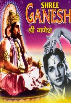 Shree Ganesh (1962) - Hindi Movie