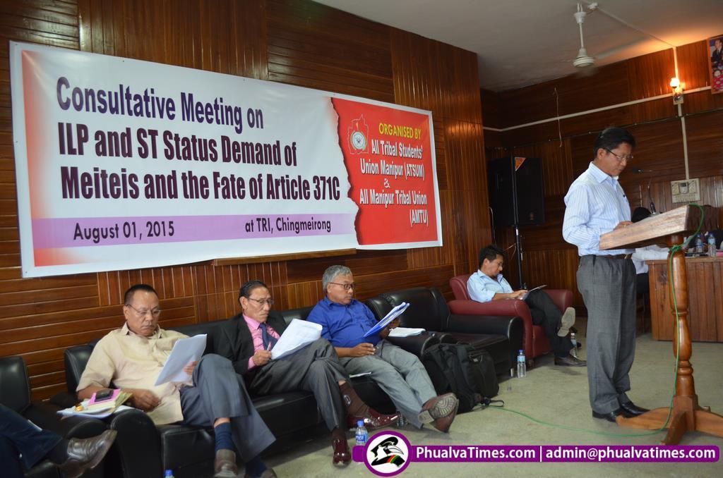 ATSUM  in Meitei' ST/ILP doudal di'n committee phutkhia