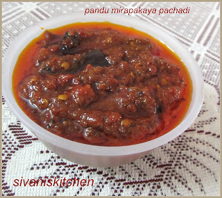 pandu mirapakaya pachadi with lemon juice