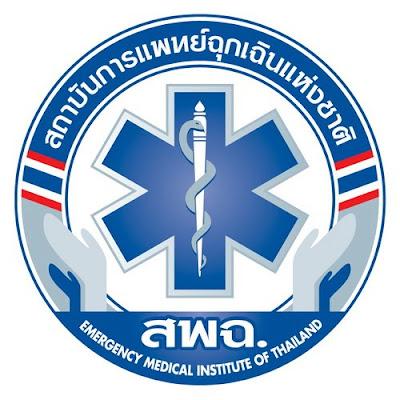 Institute for medical emergency preparedness month
