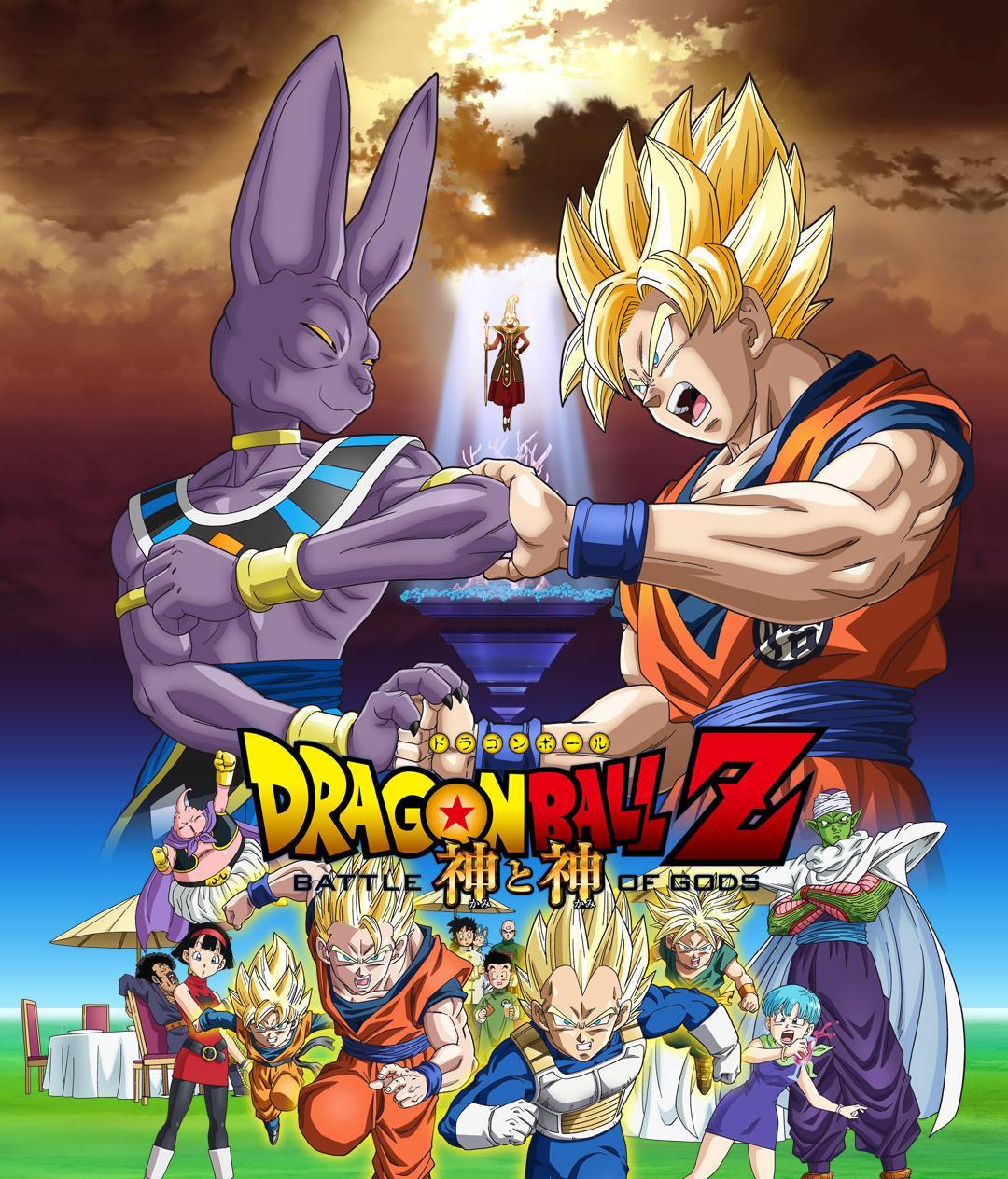 Dragon ball Z La Batalla De Los Dioses Sinopsis