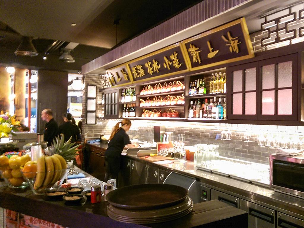 Purple bowl new shanghai restaurant emporium melbourne for Asian cuisine melbourne