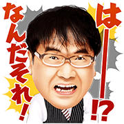 Cunning Takeyama Gets Livid