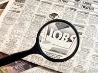 Tácticas para la búsqueda de empleo | Mantente en activo