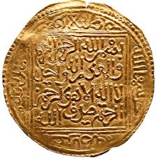 ESPAÑA: Moneda del Museo Arqueológico