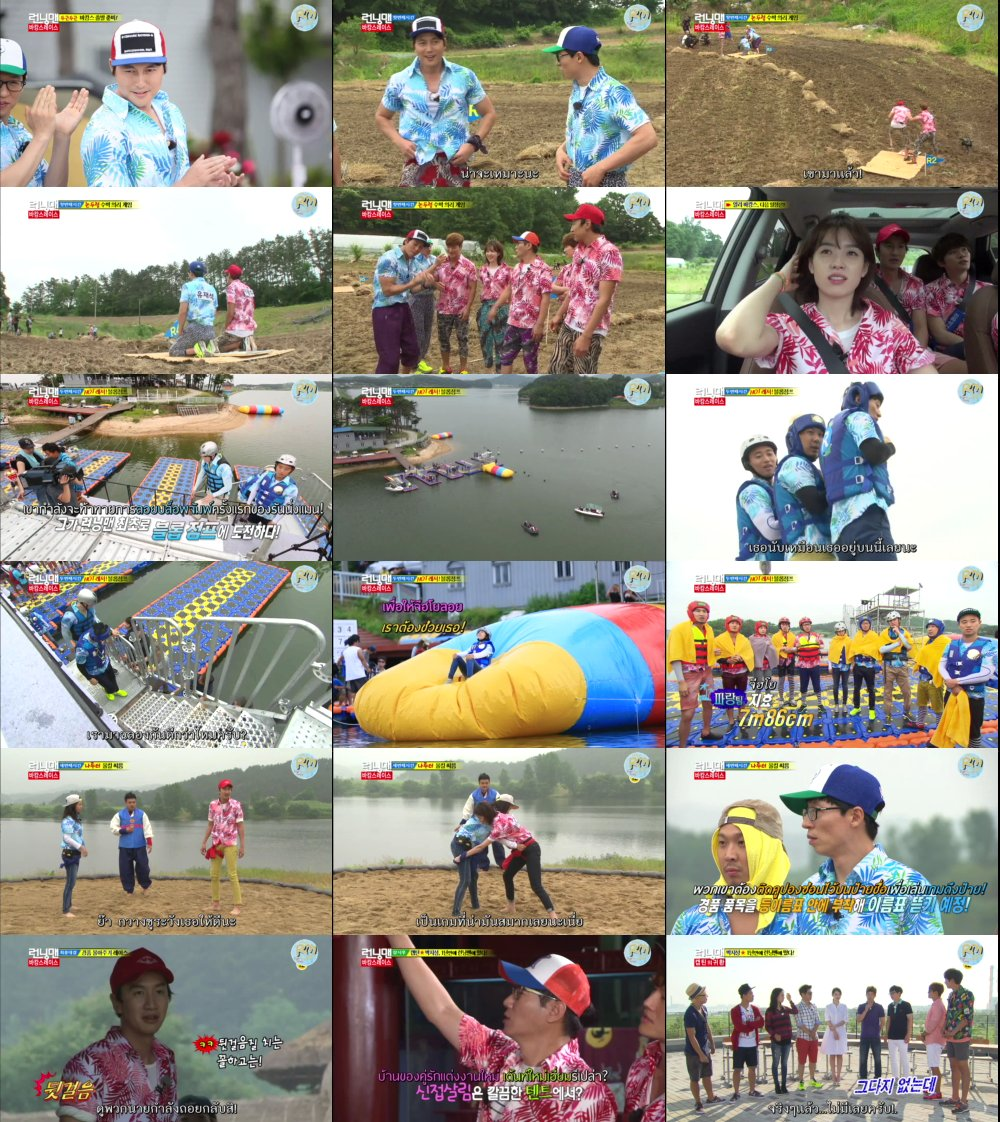 Runningman Sub Thai EP152