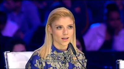 אקס פקטור 2, פרק 6, רשת TV
