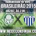 Palmeiras x Avaí - 08/07 - 21h
