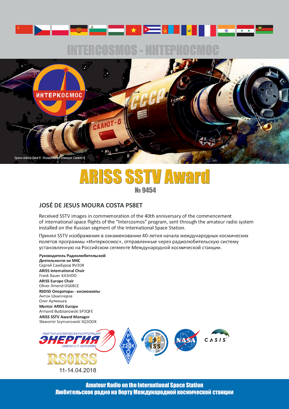 RS0ISS - ARISS SSTV Award - 2018